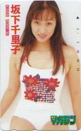 schiriko